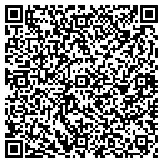 QR-код с контактной информацией организации ЭСТЕРХАЗИ