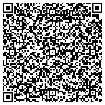 QR-код с контактной информацией организации № 50 ОЗДОРОВИТЕЛЬНЫЙ ДЕТСКИЙ САД