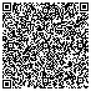 QR-код с контактной информацией организации № 63 ДЕТСКИЙ САД КОМПЕНСИРУЮЩЕГО ВИДА