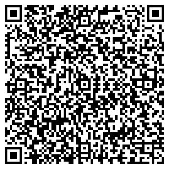 QR-код с контактной информацией организации № 64 ДЕТСКИЙ САД