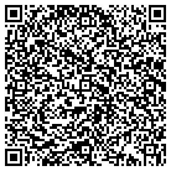 QR-код с контактной информацией организации № 90 ЯСЛИ-САД