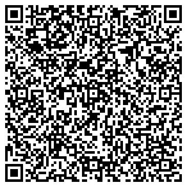 QR-код с контактной информацией организации № 96 ДЕТСКИЙ САД КОМПЕНСИРУЮЩЕГО ВИДА