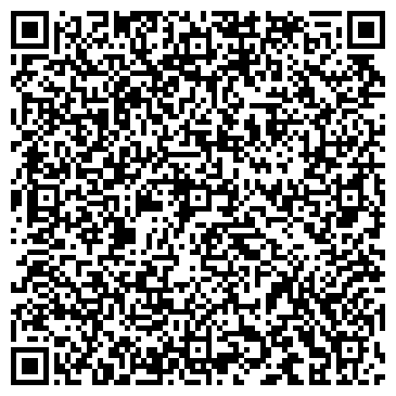 QR-код с контактной информацией организации № 98 ДЕТСКИЙ САД С КРУГЛОСУТОЧНЫМИ ГРУППАМИ