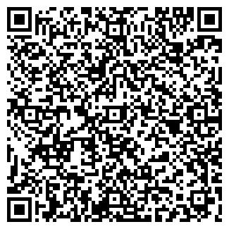 QR-код с контактной информацией организации КАЙНАР АО