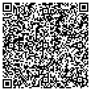QR-код с контактной информацией организации № 47 ИМ. Д. С. ЛИХАЧЕВА
