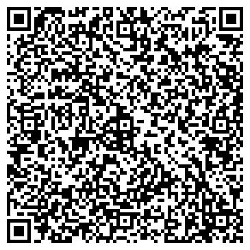 QR-код с контактной информацией организации № 56 ГИМНАЗИЯ ДОШКОЛЬНОЕ ОТДЕЛЕНИЕ
