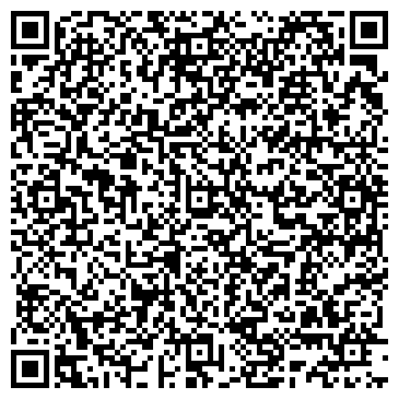 QR-код с контактной информацией организации № 77 С УГЛУБЛЕННЫМ ИЗУЧЕНИЕМ ХИМИИ