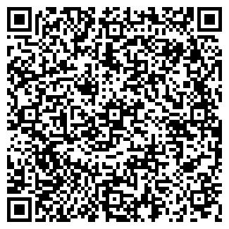 QR-код с контактной информацией организации № 84