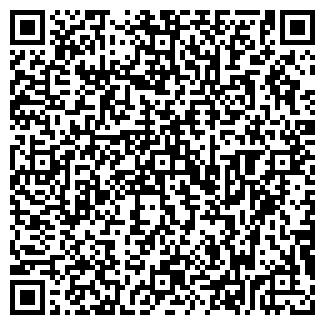 QR-код с контактной информацией организации № 86