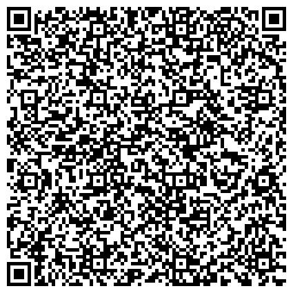 QR-код с контактной информацией организации № 99 ЦЕНТР ОБРАЗОВАНИЯ, СМЕННАЯ ДЛЯ ДЕТЕЙ С ХРОНИЧЕСКИМИ ЗАБОЛЕВАНИЯМИ И ЗАОЧНАЯ ДЛЯ ЗДОРОВЫХ ДЕТЕЙ