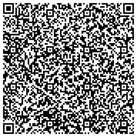 QR-код с контактной информацией организации СРЕДНЯЯ ОБЩЕОБРАЗОВАТЕЛЬНАЯ ШКОЛА ИНСТИТУТА СПЕЦИАЛЬНОЙ ПЕДАГОГИКИ И ПСИХОЛОГИИ
