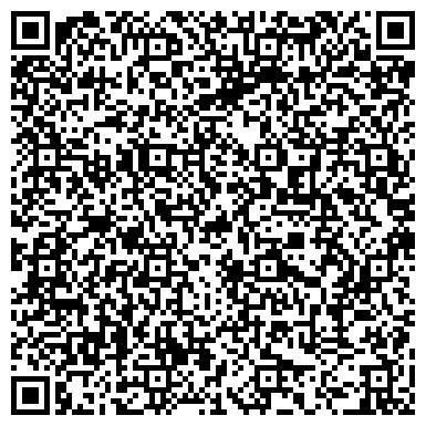 QR-код с контактной информацией организации С-ПЕТЕРБУРГСКИЙ МУЗЫКАЛЬНО-ПЕДАГОГИЧЕСКИЙ КОЛЛЕДЖ № 3