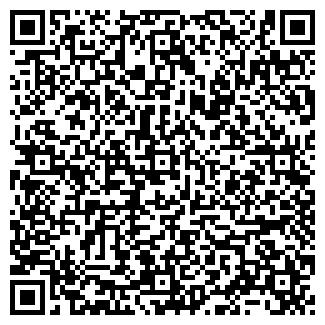QR-код с контактной информацией организации КИЯЛ ТОО