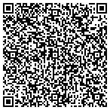 QR-код с контактной информацией организации № 56 ГИМНАЗИЯ (НАЧАЛЬНАЯ ШКОЛА)