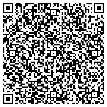 QR-код с контактной информацией организации № 56 ГИМНАЗИЯ (СТАРШАЯ ШКОЛА)