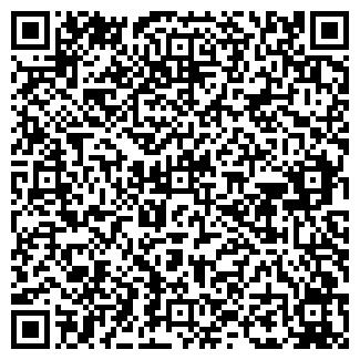 QR-код с контактной информацией организации ДЭФО