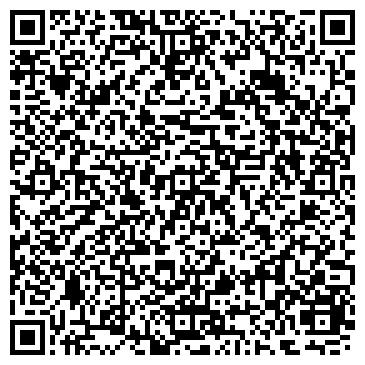 QR-код с контактной информацией организации КОММЕСК-ОМИР АСК ДП АКТЮБИНСКИЙ ФИЛИАЛ