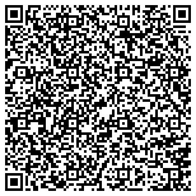 QR-код с контактной информацией организации ООО БЮРО ЭКСПЕРТИЗЫ И СОВЕРШЕНСТВОВАНИЯ ПРОЕКТНЫХ РЕШЕНИЙ