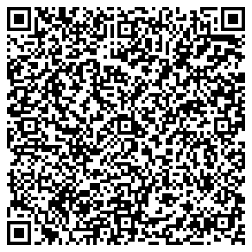 QR-код с контактной информацией организации СПЕЦИНВЕСТПРОЕКТ, ЗАО