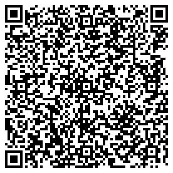 QR-код с контактной информацией организации ДОМ-ГОРОД-СТРОЙ