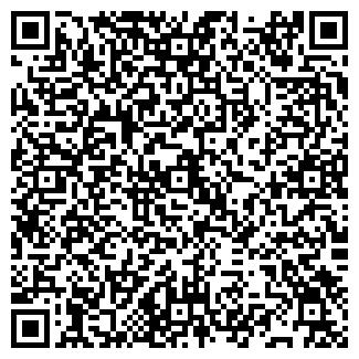 QR-код с контактной информацией организации КОМПЕЙДЖ ТОО