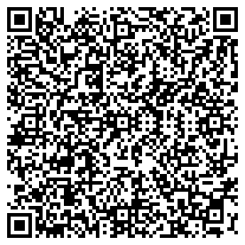 QR-код с контактной информацией организации ООО ОНИМА-СТРОЙ