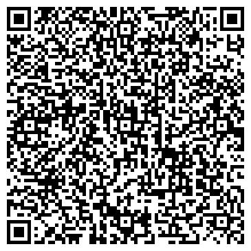 QR-код с контактной информацией организации АЛЬЯНС ИНЖИНИРИНГ, ООО