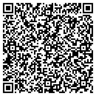 QR-код с контактной информацией организации Ю-МЭ
