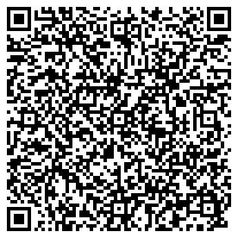 QR-код с контактной информацией организации КАРКАС-ПЛЮС, ООО