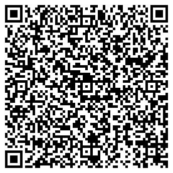 QR-код с контактной информацией организации КВАРТ-КОНТАКТ, ООО