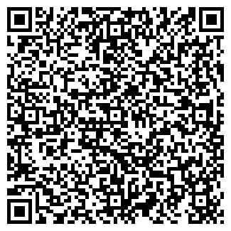 QR-код с контактной информацией организации ОПРСТРОЙ