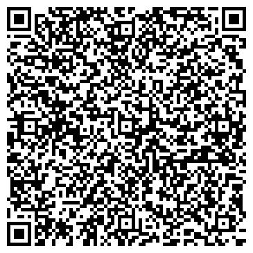 QR-код с контактной информацией организации ТВОРЧЕСКАЯ СТУДИЯ ТАТЬЯНЫ ИВАНОВОЙ