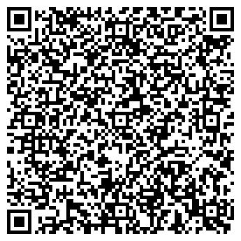 QR-код с контактной информацией организации ЛАУРА, ООО