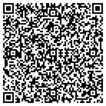 QR-код с контактной информацией организации МАРСЕЛЬ, ООО