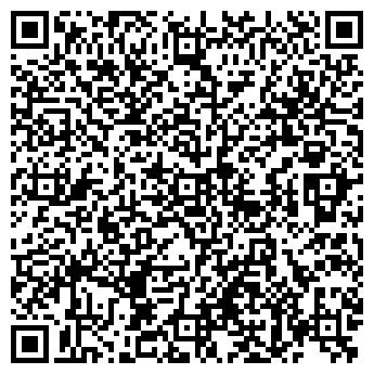 QR-код с контактной информацией организации КУСС СП ТОО