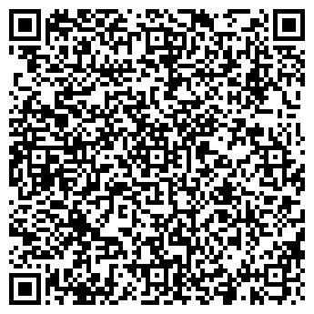 QR-код с контактной информацией организации АВТОКУРЬЕР-СЕРВИС