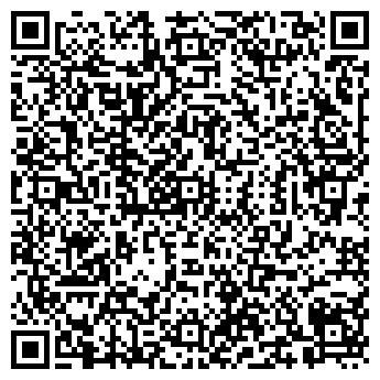 QR-код с контактной информацией организации САВИНА, ИП