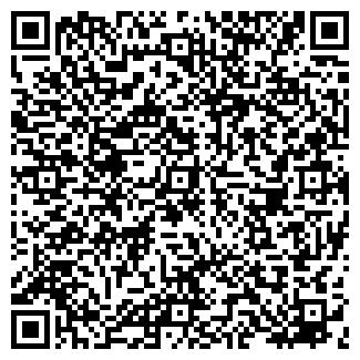 QR-код с контактной информацией организации МАГ СП ТОО