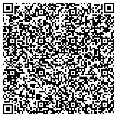 QR-код с контактной информацией организации ДЕТСКАЯ ШКОЛА ИСКУССТВ ИМ. И. Ф. СТРАВИНСКОГО МУЗЫКАЛЬНОЕ ОТДЕЛЕНИЕ