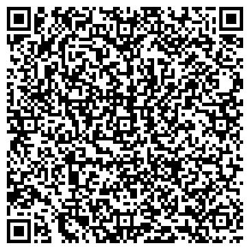 QR-код с контактной информацией организации РОКОНОРД СКЛАДСКОЙ КОМПЛЕКС