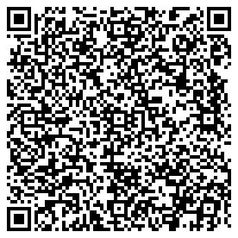 QR-код с контактной информацией организации РОСТСТРОЙИНВЕСТ