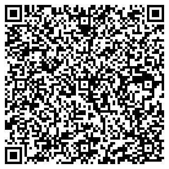 QR-код с контактной информацией организации ЛЕНХОЛОДСЕРВИС, ООО