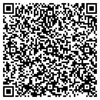 QR-код с контактной информацией организации СВ АУДИТ
