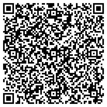 QR-код с контактной информацией организации СДС, ООО