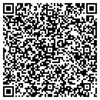 QR-код с контактной информацией организации ВОКЗАЛ