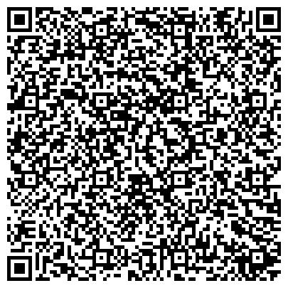 """QR-код с контактной информацией организации """"Администрация морских портов Балтийского моря"""", ФГБУ"""