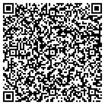 QR-код с контактной информацией организации № 9 КАС ВОА