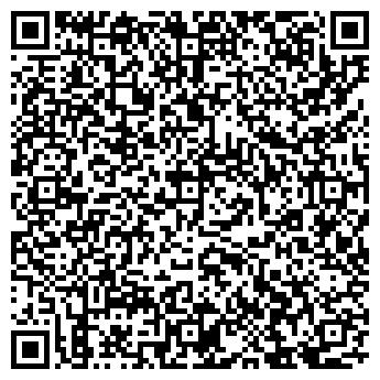 QR-код с контактной информацией организации № 15 КАС ВОА