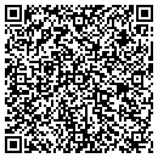 QR-код с контактной информацией организации № 2 ГСК