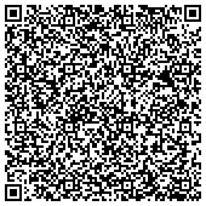 QR-код с контактной информацией организации Адвокатская консультация 7 Санкт-Петербургской городской коллегии адвокатов